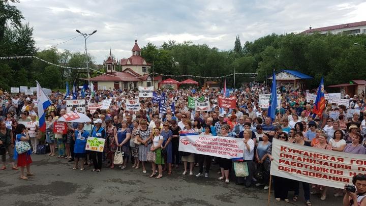 В Кургане прошёл профсоюзный митинг против повышения пенсионного возраста