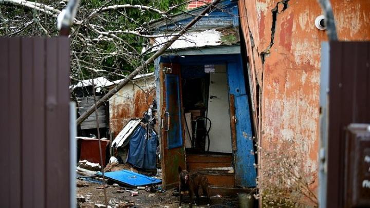 Виноваты мыши: назвали причину взрыва газа в частном доме в Ярославле
