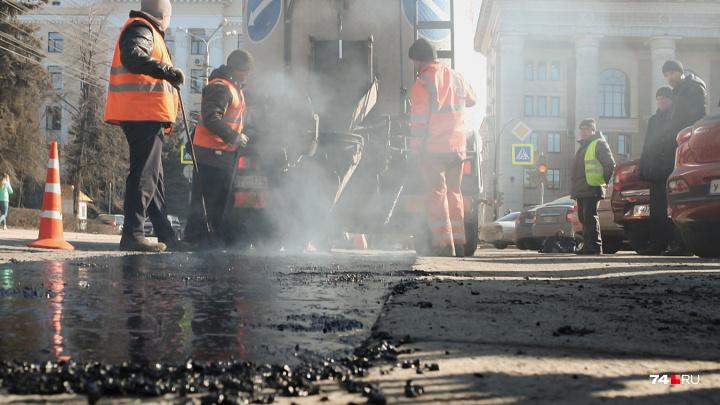Компанию, выигравшую конкурс на ремонт дорог в Челябинске, заподозрили в сговоре