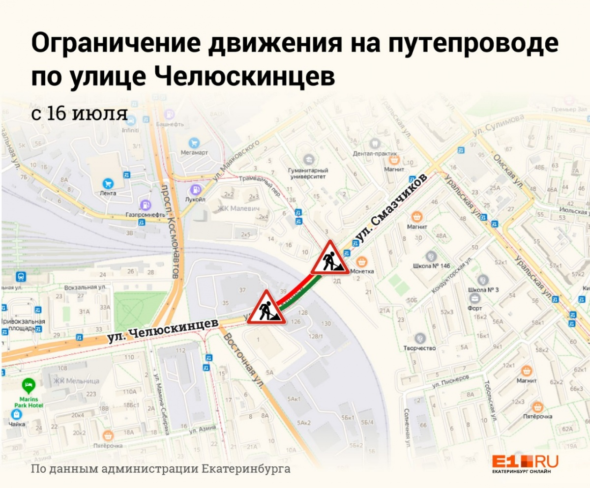 С 16 июля у моста на Смазчиков будет закрыта полоса, ведущая в Пионерский