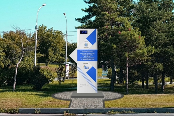 Эскиз памятника мостовому переходу, размещённый в парке «Городское начало»