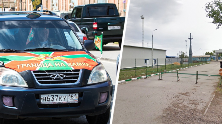 Ростовские пограничники поймали «проводника» с Украины, который скрывался пять лет