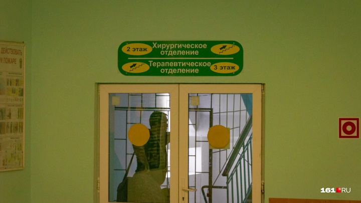 Опасное любопытство: в Ростове 11-летний мальчик отравился папиным коньяком