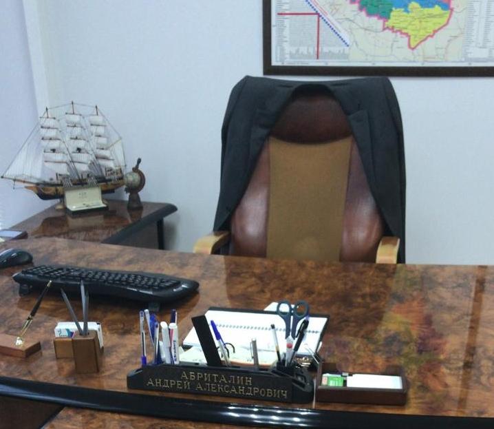 Силовики задержали Андрея Абриталина в его рабочем кабинете