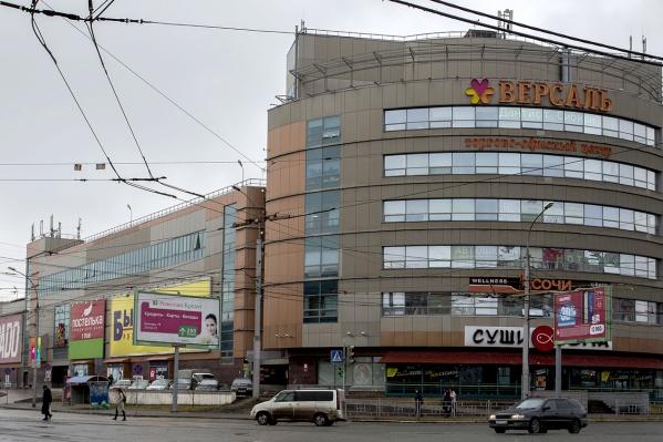 В торговом центре выключилось электричество