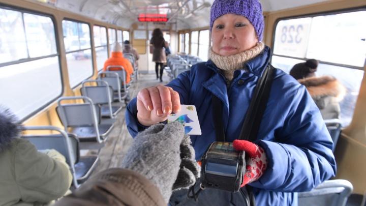 На этой неделе в Екатеринбурге заработает система онлайн-пополнения Екарт