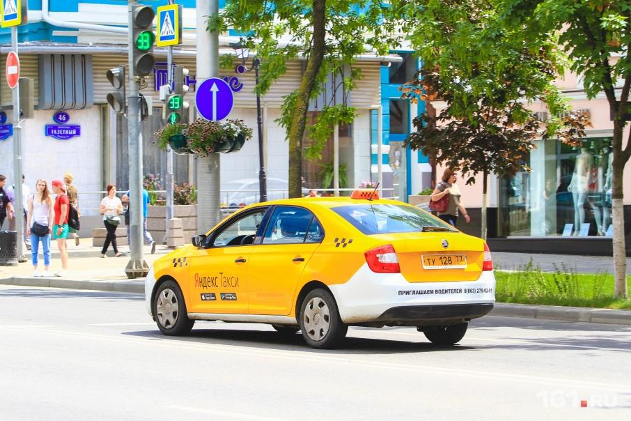 Поездка от аэропорта в центр Ростова обходится в 800 рублей