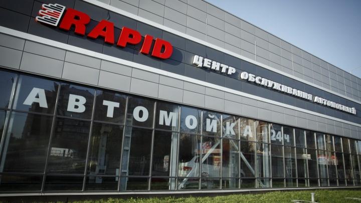 Цены пополам: отметить День автомобилиста вместе предложила автоматическая конвейерная мойка Rapid