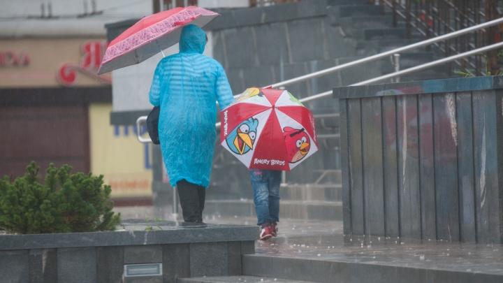 Сильные дожди и снег: спасатели предупредили об урагане, который вновь ждут на Урале