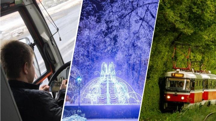 Лучшие фото этой недели: назад в лето, город год назад и отчаянные нижегородские водители