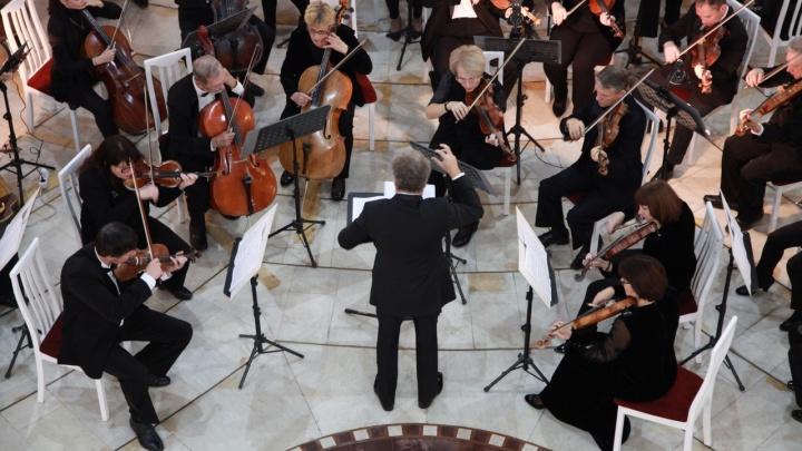 «Остается лишь свет...»: «Ночь искусств» в музее-панораме встретили большим симфоническим концертом