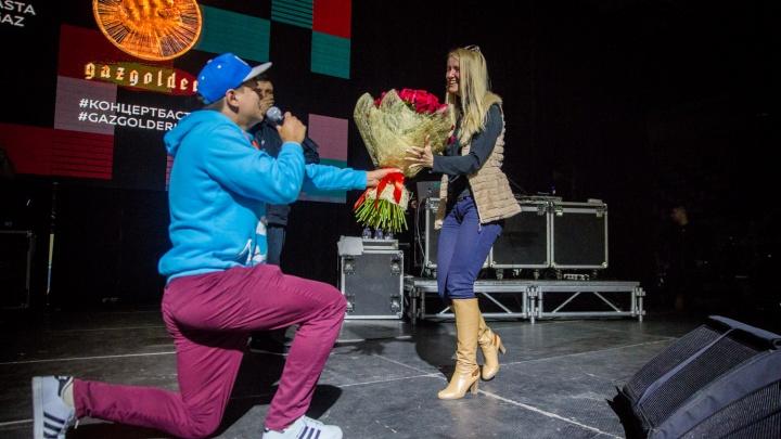 Новосибирец сделал предложение любимой на концерте Басты