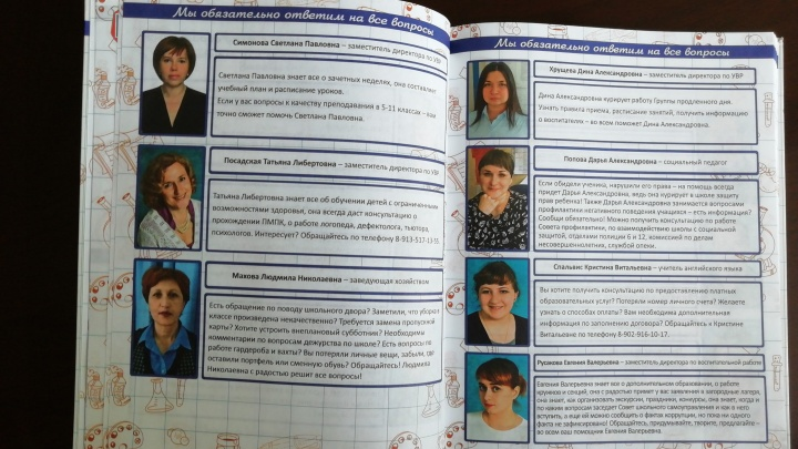 «Они на все случаи жизни»: красноярская школа выпустила партию оригинальных дневников