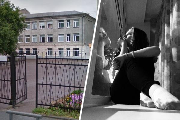 По словам родителей, Евгения (на фото) в шутку написала негативный отзыв о своей школе и через час удалила его