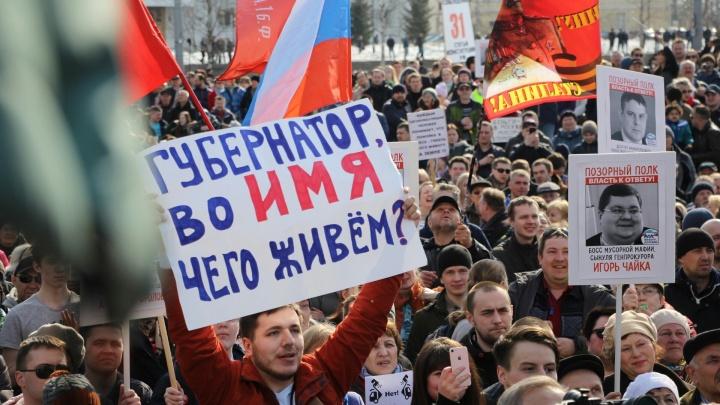 «Мы не шелупонь!»: онлайн-репортаж с митинга в центре Архангельска