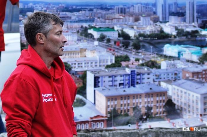 В 2011 году Евгений Ройзман и его активисты вскрыли крупный канал поставки наркотиков, после чего на политика стали готовить покушение