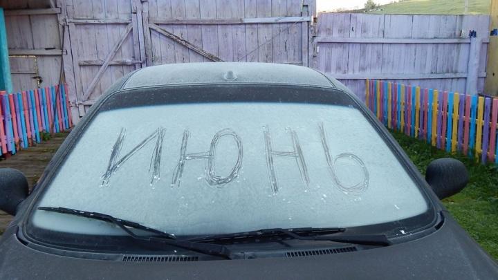 В Башкирии температура воздуха опустилась до -7 градусов