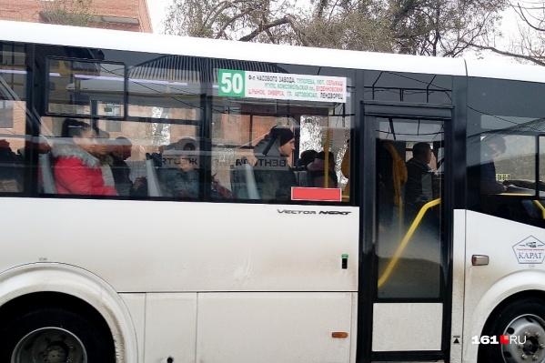 Схема движения этого автобуса очень похожа на бывший маршрут №58-МТ