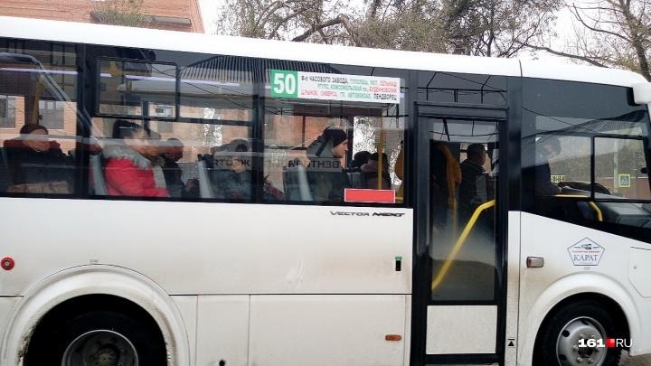 У маршрута №50 в Ростове появятся остановки на улице Нансена