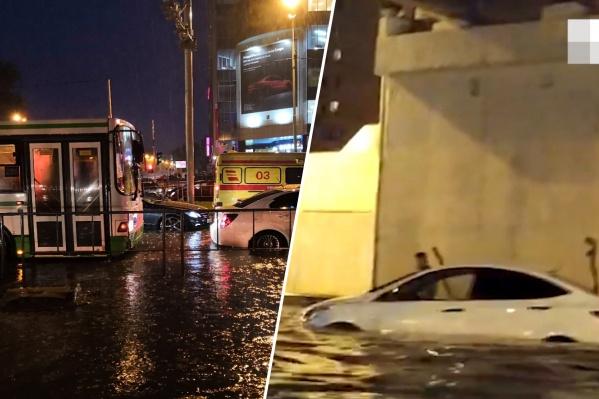 Тюменцы уже объявили сегодняшнюю пятницу - днем мокрых ног