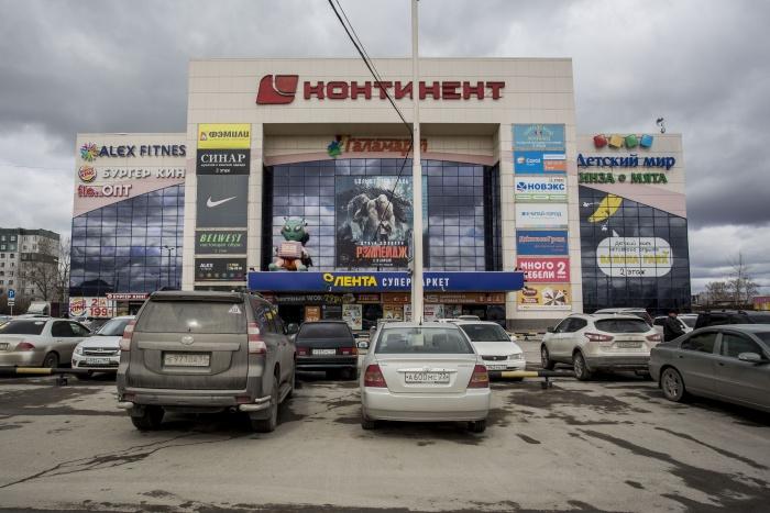 Посетителей «Континента» эвакуировали из-за ложной тревоги