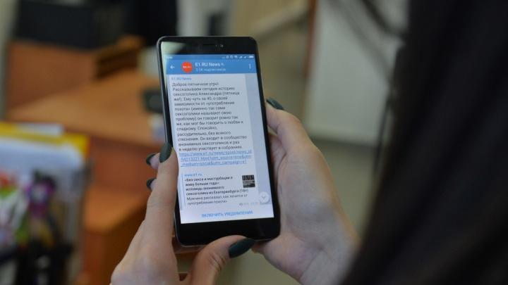 Атака из Италии: социальные сети Е1.RU этой ночью несколько раз пытались взломать