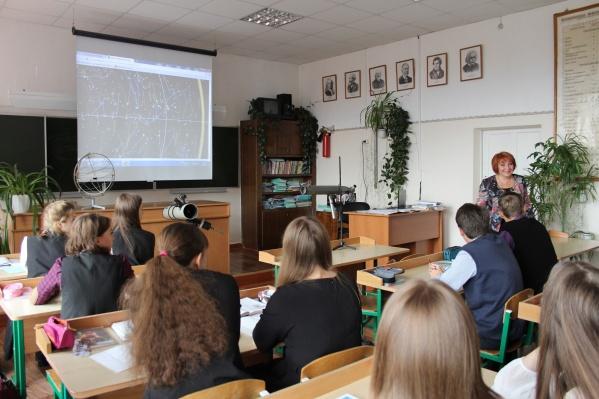 Школьники будут изучать астрономию 1 или 2 раза в неделю