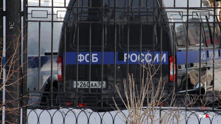 Жителя Прикамья оштрафовали за взятку сотруднику ФСБ