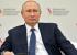 Три с половиной часа — и все: как Екатеринбург пережил визит Владимира Путина
