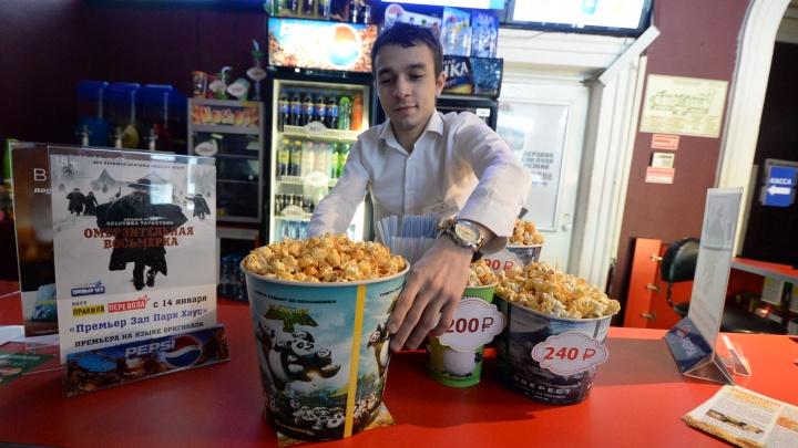 Суд встал на сторону трех кинотеатров, с которых требовали деньги за музыку из фильмов