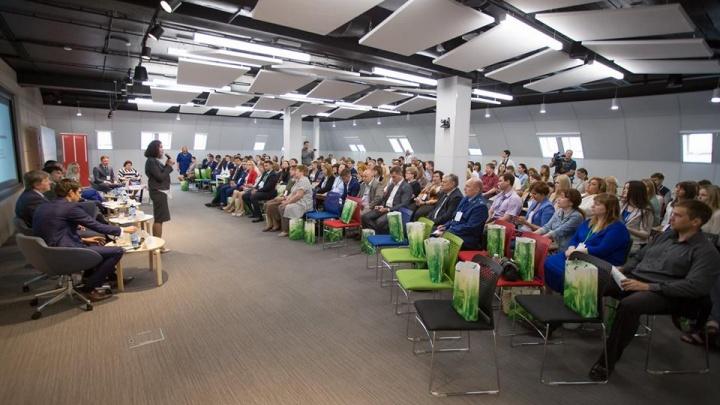 Сбербанк и ТюмГУ провели первый Всероссийский банковский правовой форум
