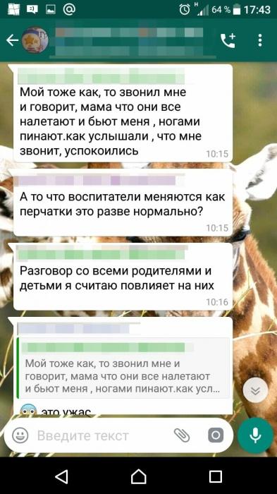 «Непослушным — общее избиение»: екатеринбурженка пожаловалась в прокуратуру на воспитателя садика