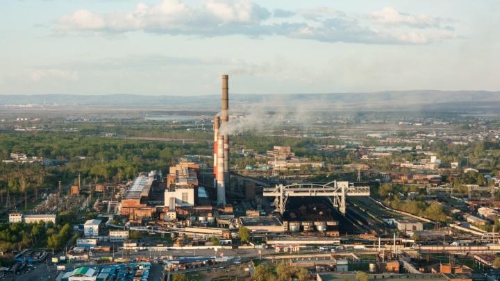 Строительство высотной трубы для Красноярской ТЭЦ-1 начинается с конкурса