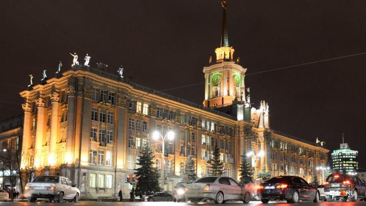 Посчитали геем: в центре Екатеринбурга группа парней избила прохожего и тех, кто решил заступиться