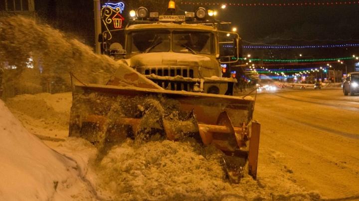 В уфимской мэрии рассказали, где уберут снег 29 января