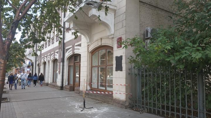 С исторического здания в центре на Мира отвалился кусок балкона