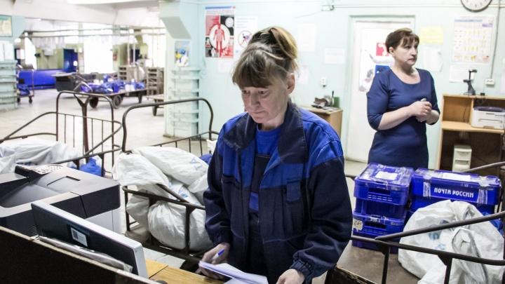 Миллионы писем и посылок: «Почта России» будет искать в Челябинске площадку под логистический центр