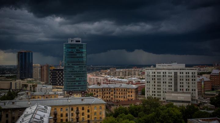 В Новосибирск идут грозовые дожди