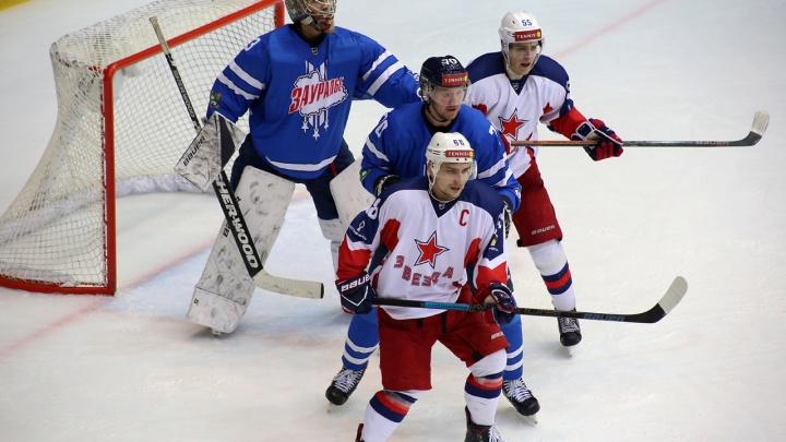 Хоккейный клуб «Зауралье» победил на домашнем льду команду «Звезда»