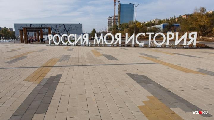 Гонки по бездорожью и фестиваль уличного спорта: как провести осенние выходные в Волгограде