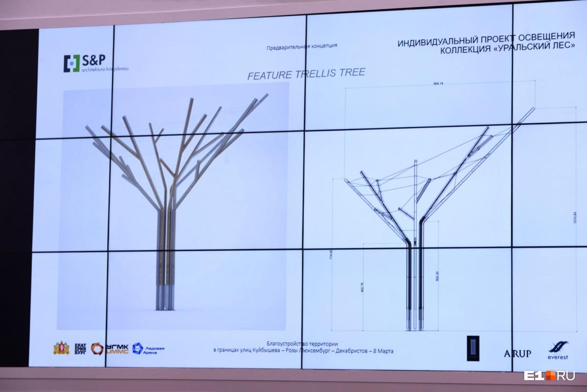 Столбы освещения планируют делать в виде деревьев