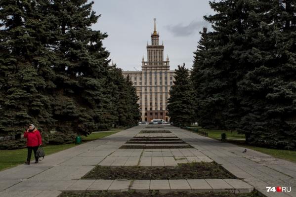 Сквер напротив главного корпуса Южно-Уральского госуниверситета будут благоустраивать частями