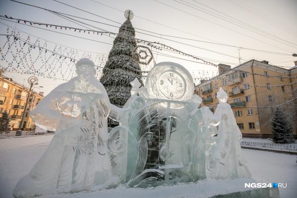 Так выглядел ледовый город у ДК 1 Мая в прошлом году