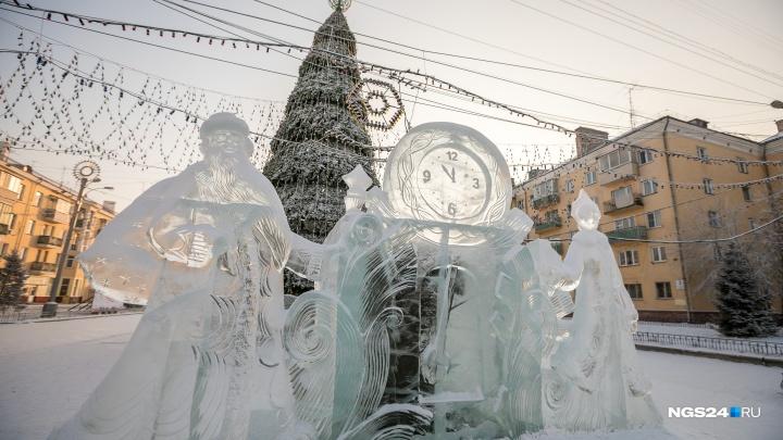 В Свердловском районе показали эскизы фигур для ледовых городков