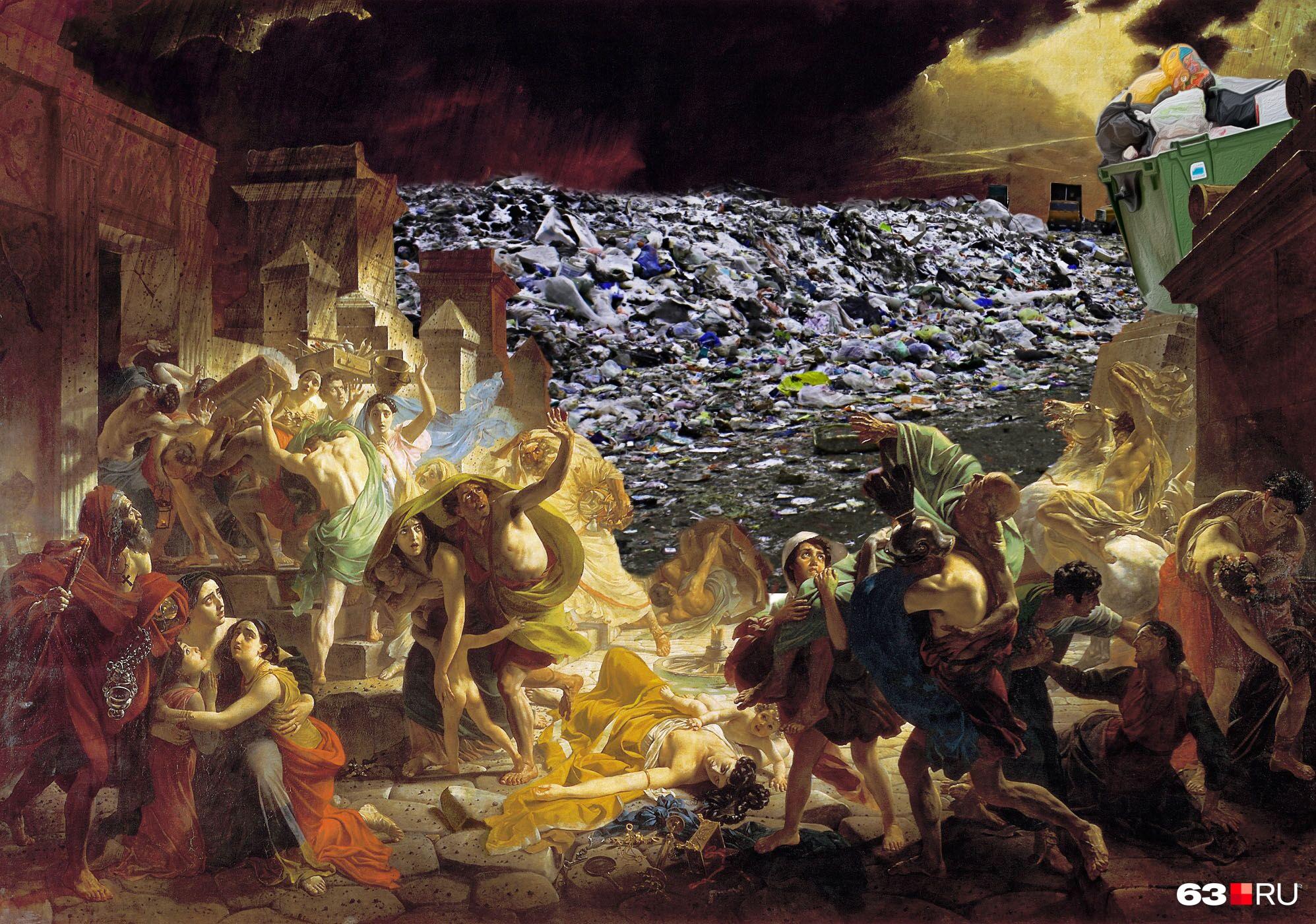 Мусорная революция, как лава с вулкана в Помпеях, накрыла самарцев