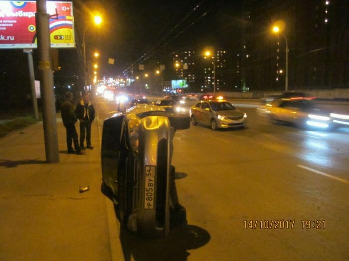 Авария случилась около 19:30