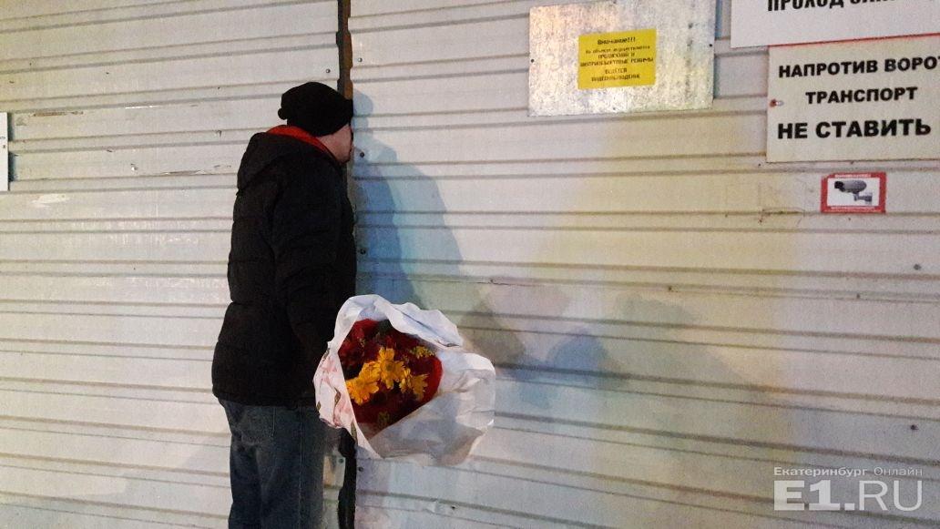 Стояла 30 лет, рухнула за 30 секунд: как сносили легендарную телебашню в Екатеринбурге