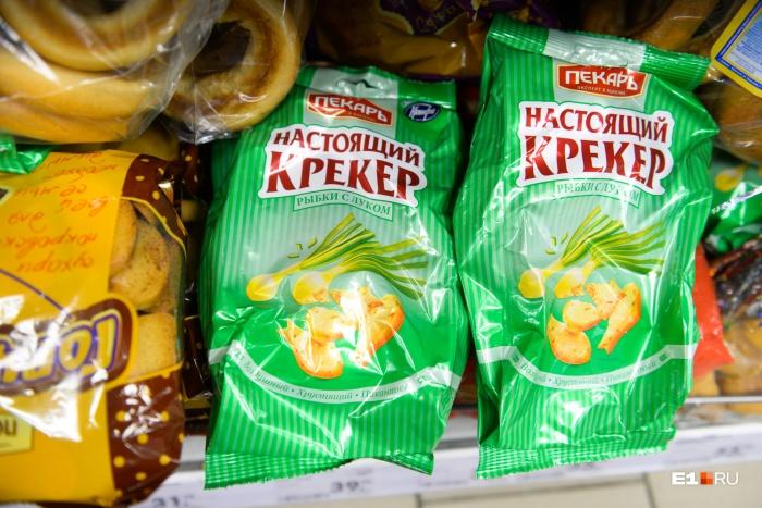 Вкус «рыбок с луком» трудно забыть, даже если ты уехал из Екатеринбурга