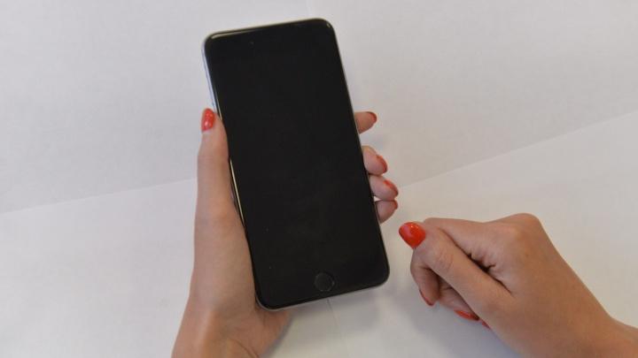 В Екатеринбурге будут судить телефонного мошенника, который рассылал SMS от имени банка
