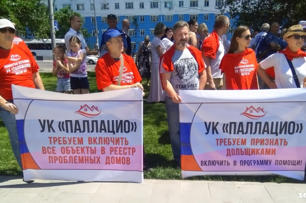 Ростов-на-Дону — один из лидеров в России по числу обманутых дольщиков